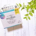 ㅤㅤㅤㅤㅤㅤㅤㅤㅤㅤㅤㅤㅤㅤㅤㅤリセット型生菌サプリ 「myBio(マイビオ)」💊👏🏻👏🏻 ㅤㅤㅤㅤㅤㅤㅤㅤㅤㅤㅤㅤㅤㅤㅤㅤ 「整える」から「育てる」時代へ☝🏻 ㅤㅤㅤㅤㅤㅤㅤ…のInstagram画像