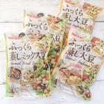 ふっくら蒸し大豆&ふっくら蒸しミックス豆 使用している大豆は北海道産100%、ふっくら蒸しミックス豆にはそれに加えて彩りが良く煮崩れしにくい赤いんげん豆、青えんどう豆入り。蒸してあるので豆その…のInstagram画像