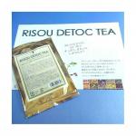リソウコーポレーションさんの、【リソウデトックティー】飲んでみました。今回は、お試しで2包頂きました。紅茶をベースに作られていて、美容成分と天然ハーブなどが配合されてます。…のInstagram画像