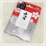 ☆山笠酒造メーカー六歌仙酒蔵の100%純米酒粕の使用したフェイスマスク💖日本酒の高級な薫りで癒されちゃいます~♪大判型シートマスクで気になるフェイスラインをしっかりカバー✨目の部分は下…のInstagram画像