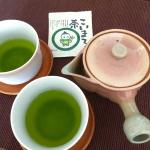 #こいまろ茶 #緑茶 #宇治田原製茶場 #monipla #chanoma_fan きれいな色にびっくり!抹茶の風味が程良いですね。和菓子を用意しておけば良かった、と思いました。のInstagram画像