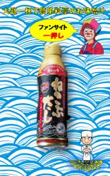 「だし取りいらずの超簡単料理を体験しましょう本格味噌汁モニターさん募集!」の画像(1枚目)