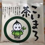 宇治田原製茶場の「こいまろ茶」を飲んでみました。深蒸し煎茶、若蒸し煎茶、玉露の3種の一番茶に宇治抹茶が入っています。急須に茶葉を入れてお湯を注いで45秒ほど待って注げは出来上がり♪開封すると茶葉の良い…のInstagram画像