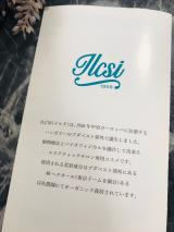 「イルチ☆彡スカルプケア「スカルプパワーローション」」の画像(4枚目)