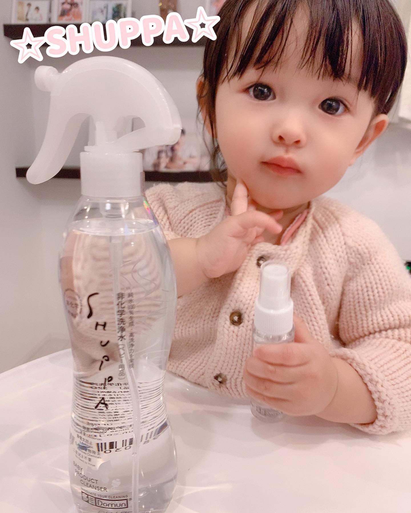 口コミ投稿:#除菌に厳しい#めいさん 🧐✨笑.SHUPPA(ベビー用品)使ってみました✨乳幼児が手を触れる…