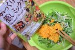 マルサン ふっくら蒸しミックス豆そのままでも、おつまみ感覚で食べれる ミックス豆をメキシカンな味のサラダに混ぜてみました!・豆とメキシカンなチップスの合うこと合うこと♥️・…のInstagram画像