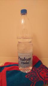 Prolom voda(プロロムヴォーダ)の画像(4枚目)