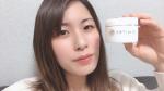 *【SimiTRY】4980円+税(定期購買でこれより安くなります)オールインワンジェルなのでこれ一つで化粧水、乳液など11役も◎従来品よりも保湿力が150%パワーアップしてます🙄…のInstagram画像