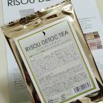 リソウデトックティー(サンプル/4g×2包)毎日なにかしらのお茶を飲みまくる、お茶好き(笑)定番の緑茶、ウーロン茶、紅茶からハーブ、ノンカフェインのものまで色々。なかでもデトッ…のInstagram画像