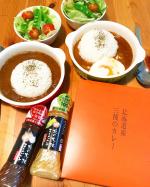 ..北海道 グルメセット🍛🥗..北海道の食材にこだわった3種類のカレー🍛🍅ふらの産トマトのチキンカレー🐓バターチキンカレー🧀マイルドチーズカレー.北海道玉ねぎが…のInstagram画像