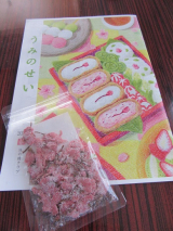 海の精「桜の花塩漬け」の画像(1枚目)