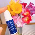 @silica__style_ 様より美の1滴!シリカ原液100をいただきました🧚🏻♀️.こちらの商品は、普段使っている化粧水やパック、シャンプー等に1滴プラスして使用します。.シリ…のInstagram画像
