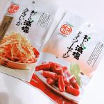 .合食 ( #goshoku.co.jp ) 様からおいしい減塩 ドライソーセージ・くんさきモニターさせていただきました🤗💕どちらもで…のInstagram画像