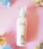 【ジタンノ オールインワンモイストエマルジョン JITANNO ALL in ONE moist emulsion】100gCureさんのキャンペーンに参加させて頂きました。 「化粧水」「…のInstagram画像