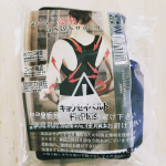 私のブログ、「素敵な大阪のおばちゃんのモニプル生活」更新しました。写真の詳しい内容は、プロフからリンク先へ♪遊びに来てねヾ(o´∀`o)ノ【体験記】マジコ キョウセイベルト FitPlus…のInstagram画像