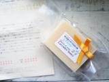 「上品なラベンダーと甘いはちみつの香り♪クイーンオブソープ「ラベンダーハニー」」の画像(1枚目)