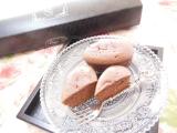 コラーゲン配合の濃厚チョコレートケーキ・『コラカフェ ベイクドショコラ』の画像(5枚目)