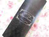 コラーゲン配合の濃厚チョコレートケーキ・『コラカフェ ベイクドショコラ』の画像(1枚目)