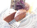 コラーゲン配合の濃厚チョコレートケーキ・『コラカフェ ベイクドショコラ』の画像(4枚目)
