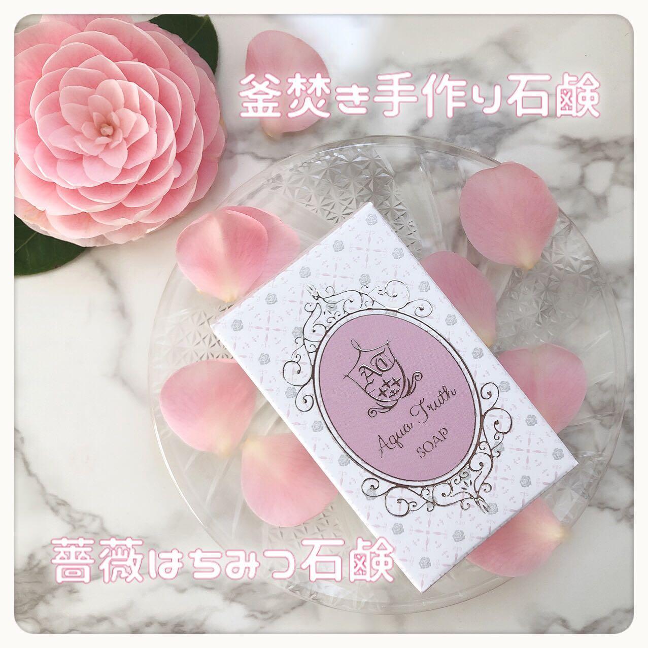 口コミ投稿:❁ 薔薇はちみつ石鹸 ❁︎\ 優しい天然精油の香り♡手作り釜焚き石鹸 /お肌の潤い…