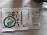 簡単においしく淹れられる緑茶『こいまろ茶』の画像(3枚目)