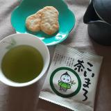 簡単においしく淹れられる緑茶『こいまろ茶』の画像(4枚目)