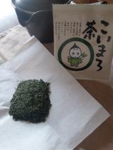 簡単においしく淹れられる緑茶『こいまろ茶』の画像(2枚目)
