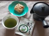 簡単においしく淹れられる緑茶『こいまろ茶』の画像(1枚目)