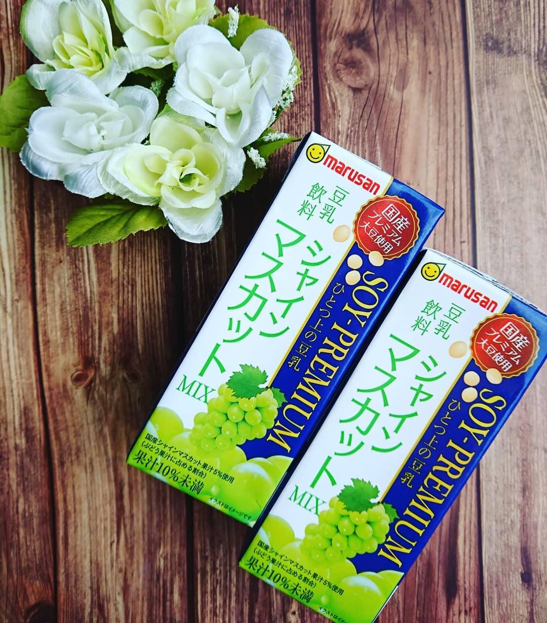 口コミ投稿:#マルサンアイ株式会社#ソイプレミアムひとつ上の豆乳#豆乳飲料シャインマスカットMI…