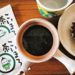 宇治田原製茶場さまからいただいたこいまろ茶🍵最近ではティーバッグのお茶で済ませていましたが、久しぶりにきちんと急須に茶葉をいれてぬるめのお湯でいれました。45秒待っていれたお茶💕爽やかなお…のInstagram画像