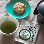 思いがけず、自宅にいる時間が増えたので、お茶やお菓子をゆっくり楽しむ時間ができました。今日は京都の宇治田原製茶場さまのこいまろ茶をいただきました。1回分が個包装になって…のInstagram画像