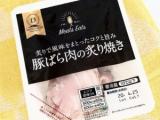 大山ハムのレンチンおつまみシリーズ「Meats Eats」4種類食べ比べの画像(7枚目)