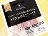 大山ハムのレンチンおつまみシリーズ「Meats Eats」4種類食べ比べの画像(10枚目)