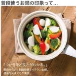 無水調理で野菜の美味しさを逃さないのがとても魅力的です。しかもそ理想の調理法をこんなにかわいい鍋でできるのはいつもの料理がさらに楽しくなりそうです。子供が小さいのでこういった栄養面を気を使ってあげたい…のInstagram画像