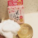 🧼米ぬか石けん🧼使ってみました❤️私は洗顔すると突っ張ってしまうのが悩みでした。今回使った米ぬか石けんはセラミドやヒアルロン酸と嬉しい成分が入っています😋ネットで泡立てるとモコモコの泡で、…のInstagram画像