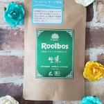 ❀商品レビュー❀今回レビューさせていただく商品は【オーガニック生葉ルイボスティー】です。こちらのルイボスティーは蒸気を使うことであえて発酵を止め、緑茶のような製法で作られた…のInstagram画像
