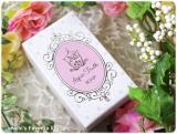 口コミ記事「優しく洗う♡薔薇はちみつ石鹸」の画像