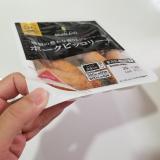【潤いある場所】レンチンでウインナーを美味しく調理する方法の画像(3枚目)