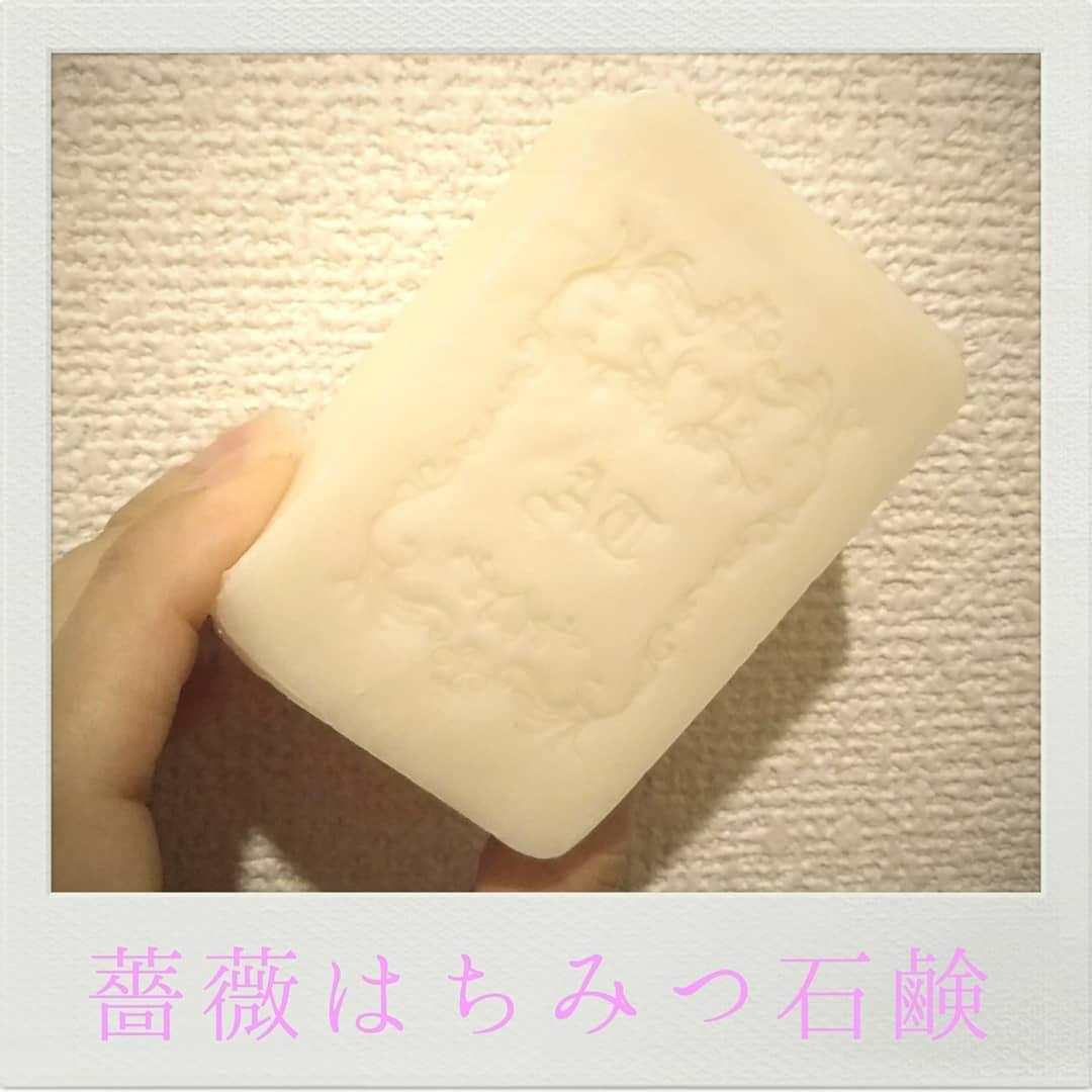 口コミ投稿:麗凍化粧品の【薔薇はちみつ石鹸】を贅沢にも全身用石鹸として使用中(^o^)b何故なら…