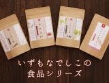 「クリーミーな和紅茶でおうちカフェ」の画像(4枚目)