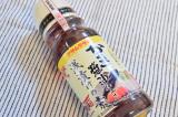 「アサムラサキの「かき醤油仕立て 浅漬けの素」レビュー」の画像(1枚目)
