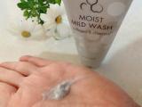 コラーゲンで潤いを保つ洗顔料『モイストマイルドウォッシュ』の画像(3枚目)