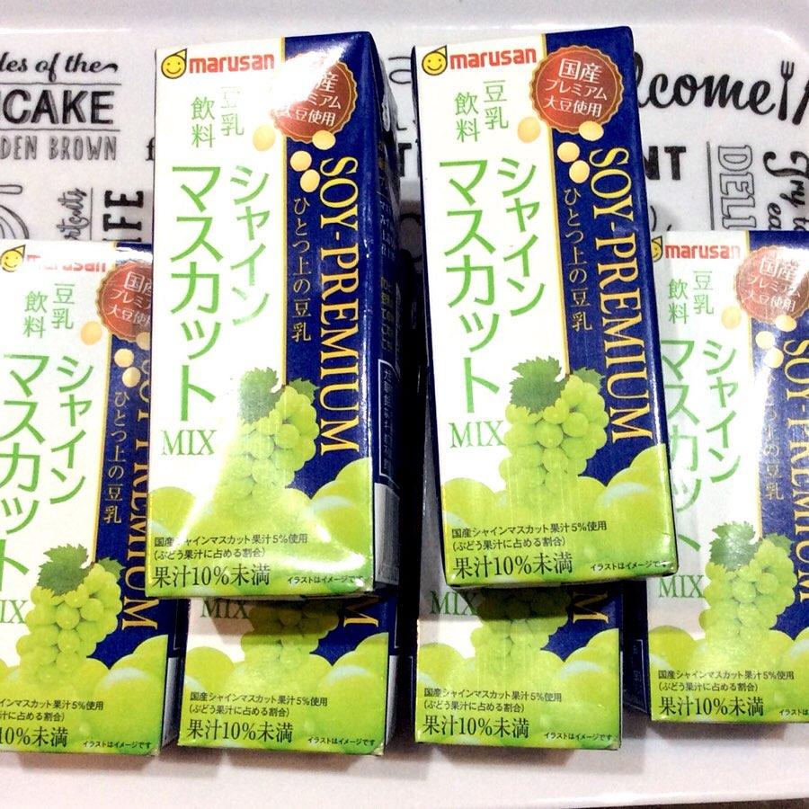 口コミ投稿:#みそ と#豆乳 の#マルサンアイ株式会社 @marusanai_official から2020年春夏の#新商…