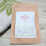 モニプラ様経由で、株式会社ビーボ様より頂いた「ベルタ葉酸サプリ」使ってみました🙌.妊娠中なので、葉酸の摂取量は常々気になるところ😣こちらの商品は、手軽に葉酸を摂取できるお守りサ…のInstagram画像