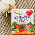 ⭐️モニター当選⭐️モニプラ様より.株式会社ユーワ様の21種の野菜トマトリコピン入り20包モニターさせていただきました🍅💕.トマトジュースが苦手な人でも野菜ジュース風味なの…のInstagram画像