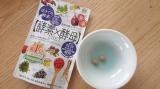 【和漢発酵すっきりサプリ】イースト×エンザイム ダイエットの画像(2枚目)
