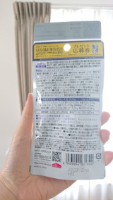 【和漢発酵すっきりサプリ】イースト×エンザイム ダイエットの画像(1枚目)