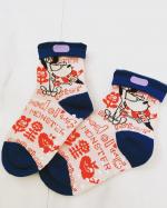 .株式会社KAWAGUCHI 様のソックスラベル(ラベンダー)モニターさせていただきました❤️保育園に履いていく靴下に名前を書きたいけど、…のInstagram画像