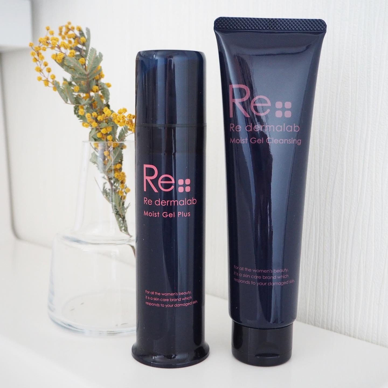 口コミ投稿:美容皮膚科医の監修&製薬会社との共同開発により、保湿&低刺激にこだわったリ・ダー…