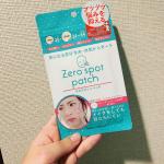ニキビケアtoday's cosme『ゼロスポットパッチ』これすごくオススメ!!ポツっと出来てしまった赤ニキビに貼ってニキビケアができるパッチです。仕事が忙しくってニキビが…のInstagram画像